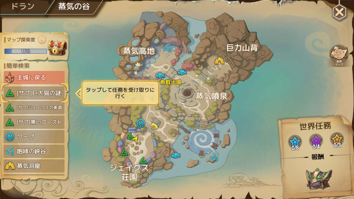 Screenshot_20200523-110715