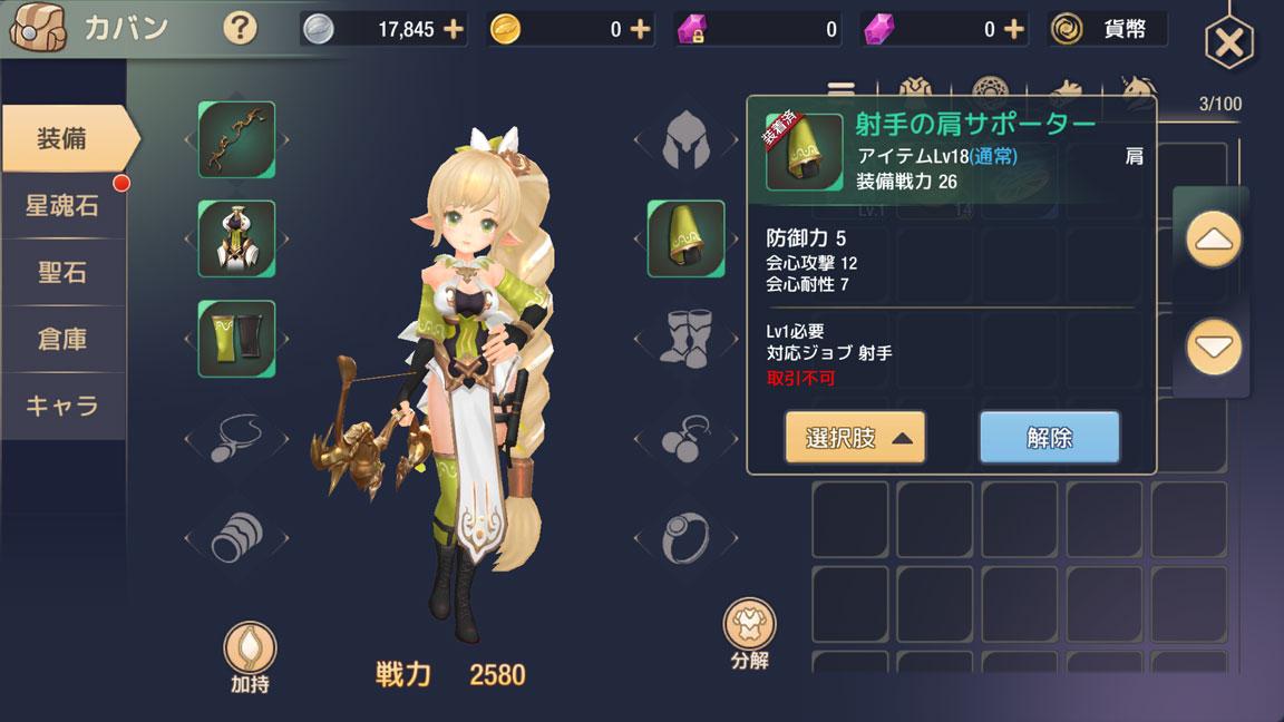 Screenshot_20200523-110858