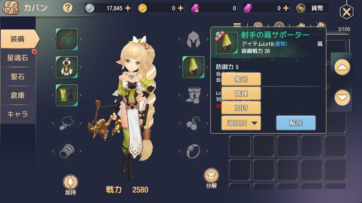 Screenshot_20200523-110901