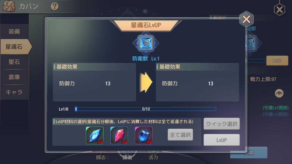 Screenshot_20200523-110920