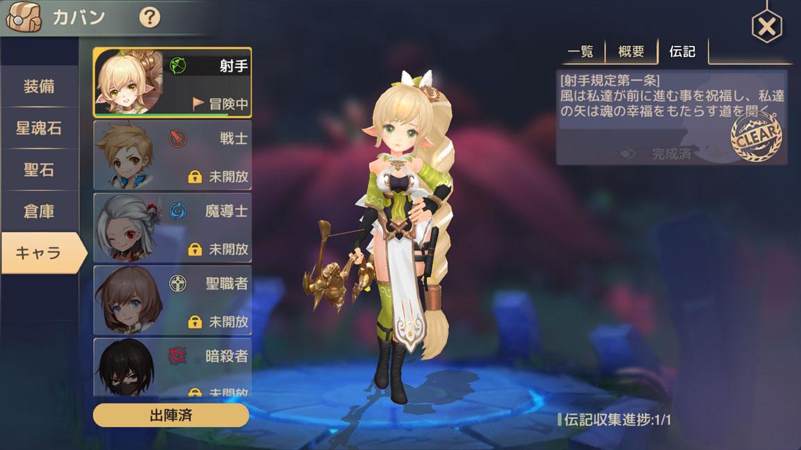 Screenshot_20200523-110941