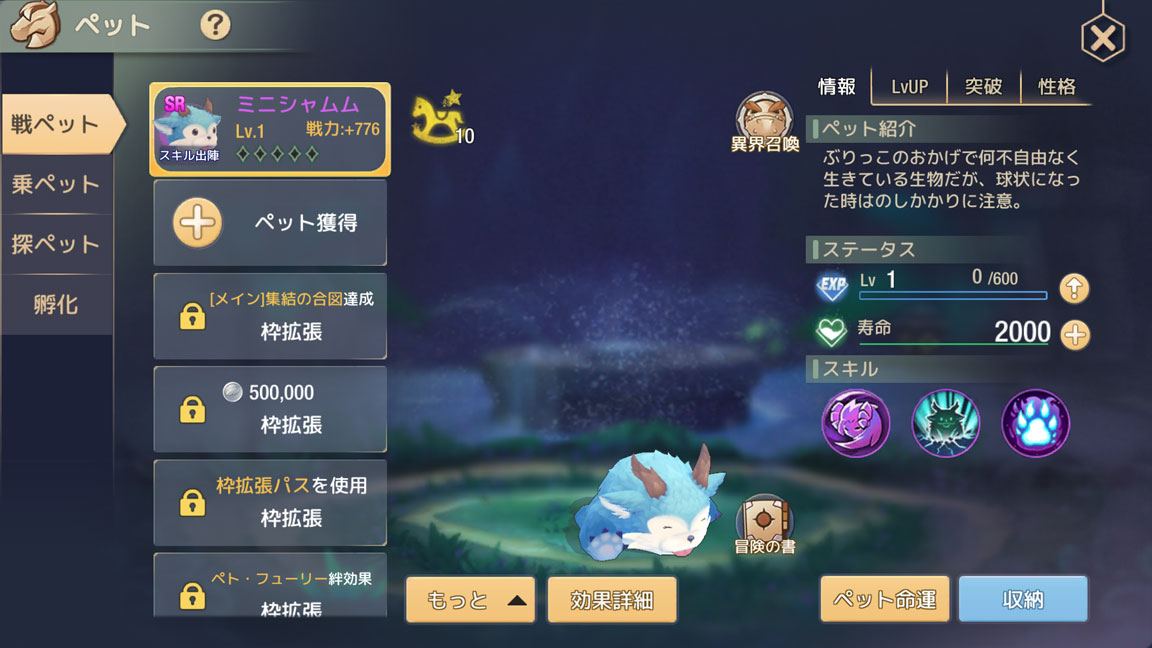 Screenshot_20200523-111214