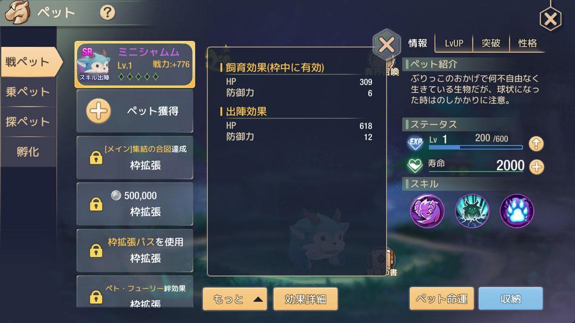 Screenshot_20200523-111228