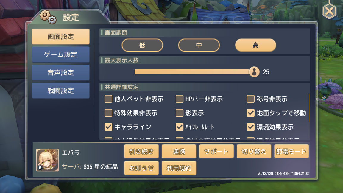 Screenshot_20200523-111233