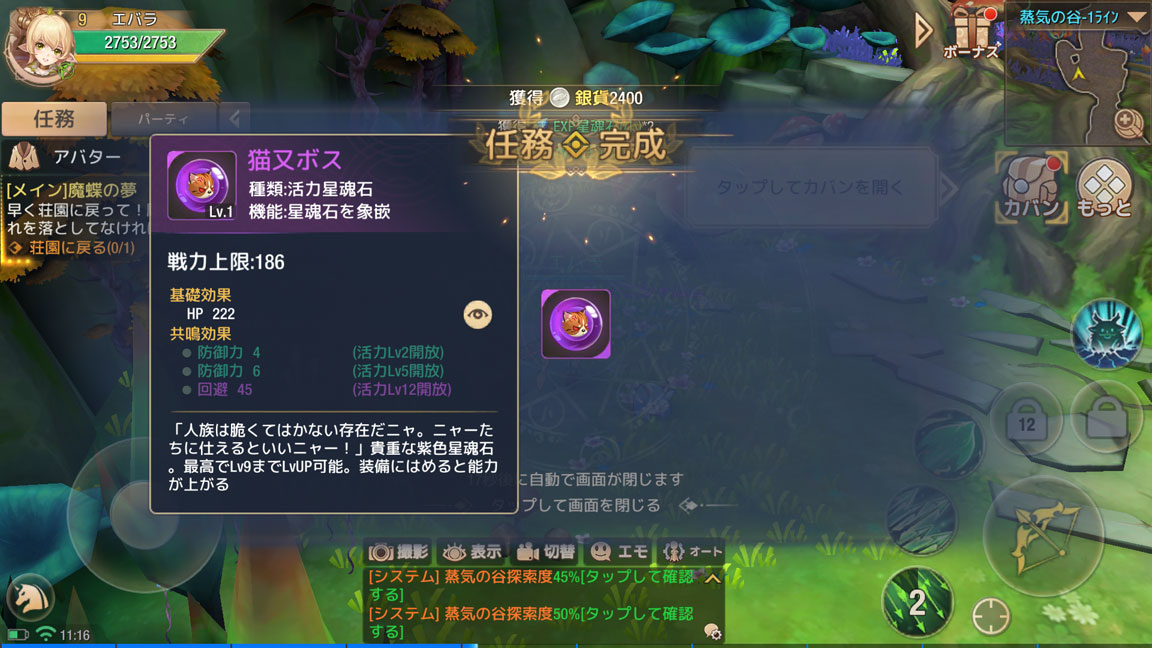 Screenshot_20200523-111609