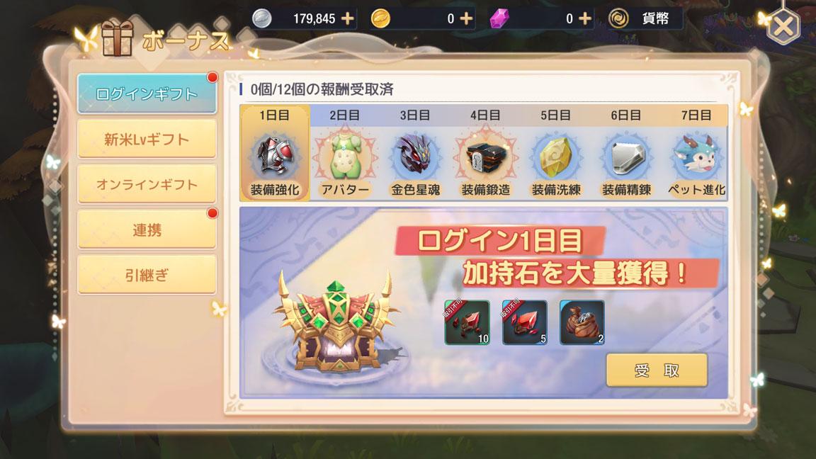 Screenshot_20200523-111635