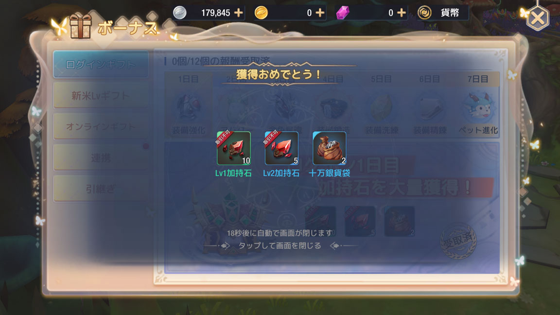 Screenshot_20200523-111639