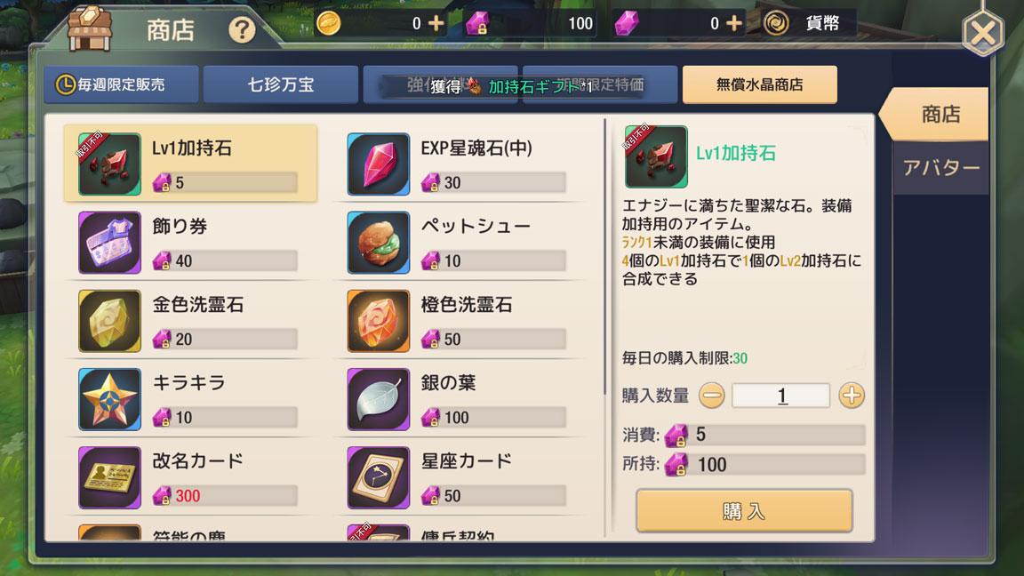 Screenshot_20200523-111904