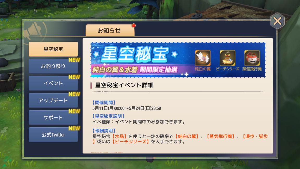 Screenshot_20200523-111922