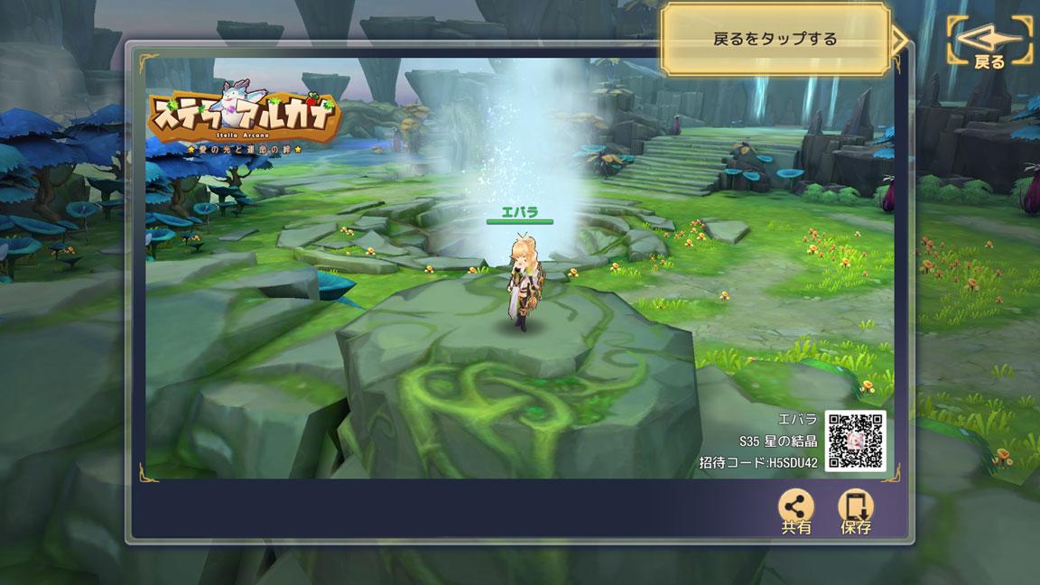 Screenshot_20200523-112133