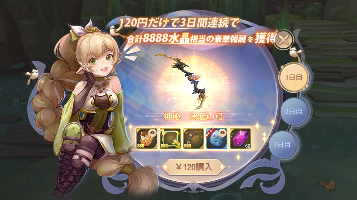 Screenshot_20200523-112157