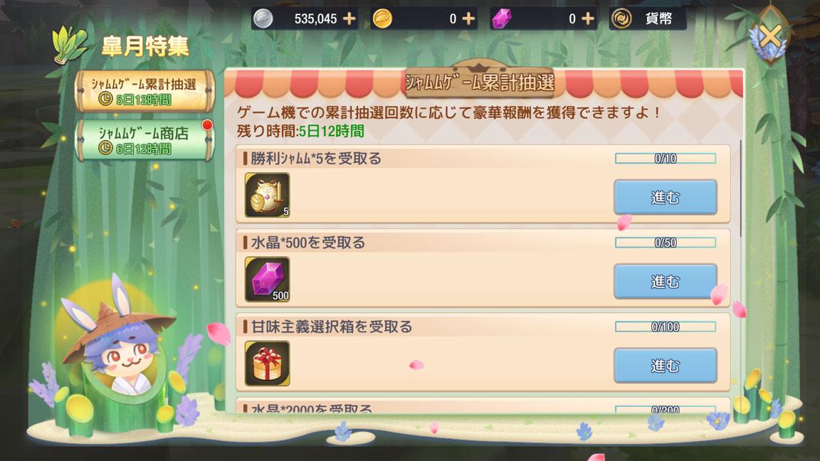 Screenshot_20200523-112239