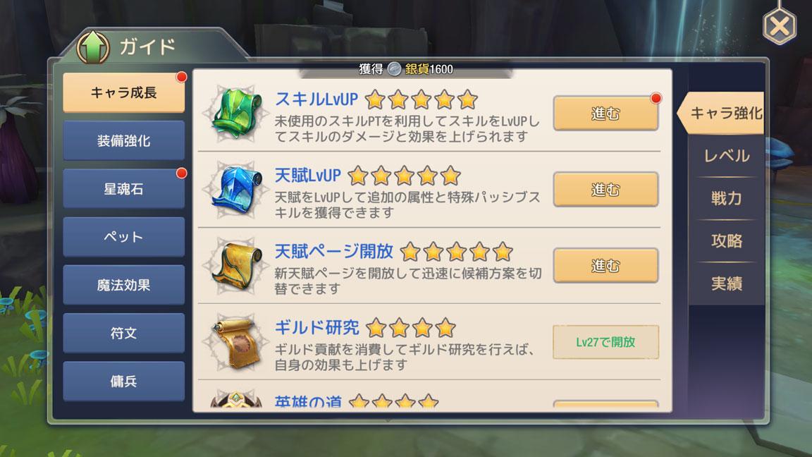 Screenshot_20200523-112359
