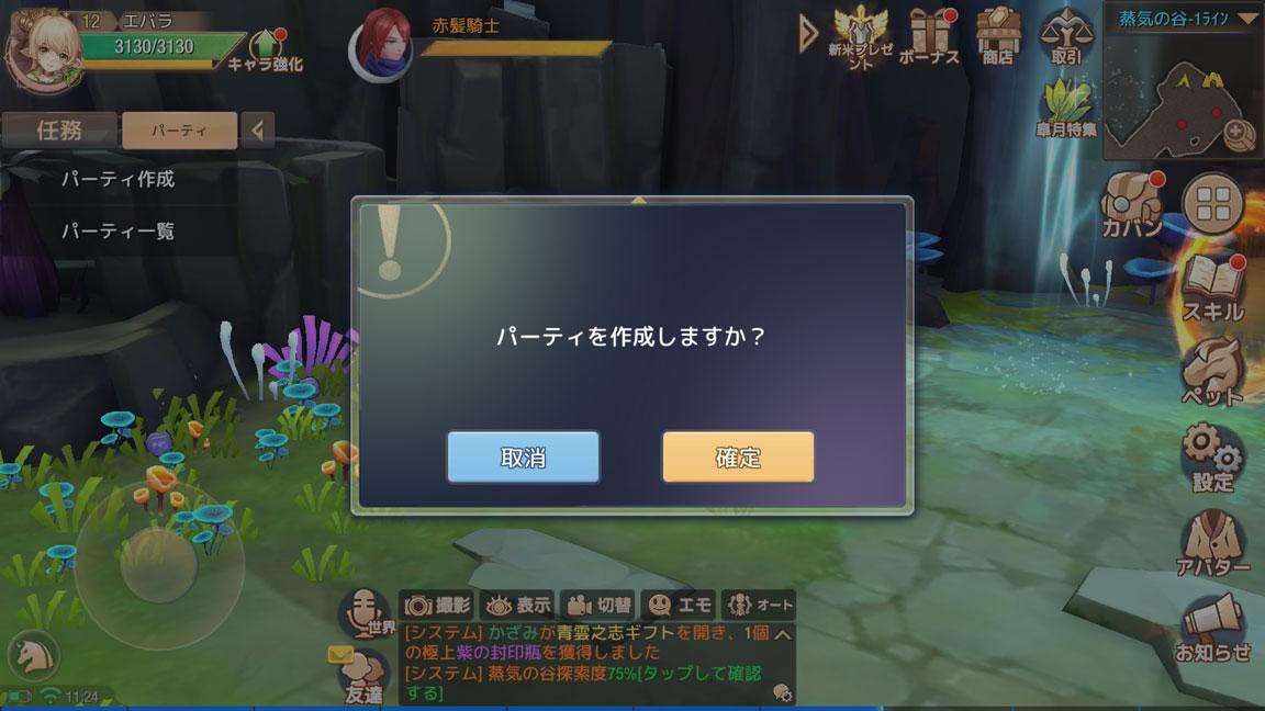 Screenshot_20200523-112413