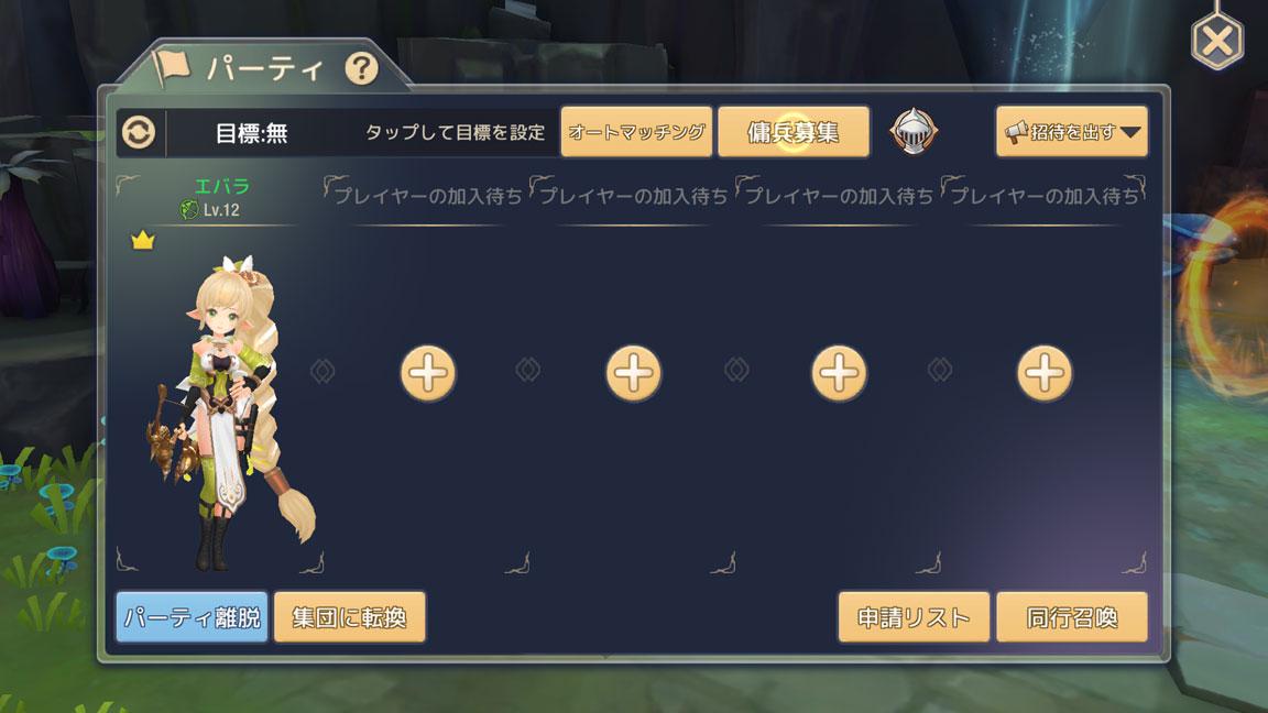 Screenshot_20200523-112419