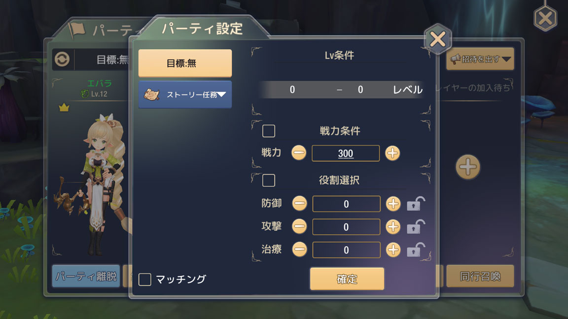Screenshot_20200523-112429