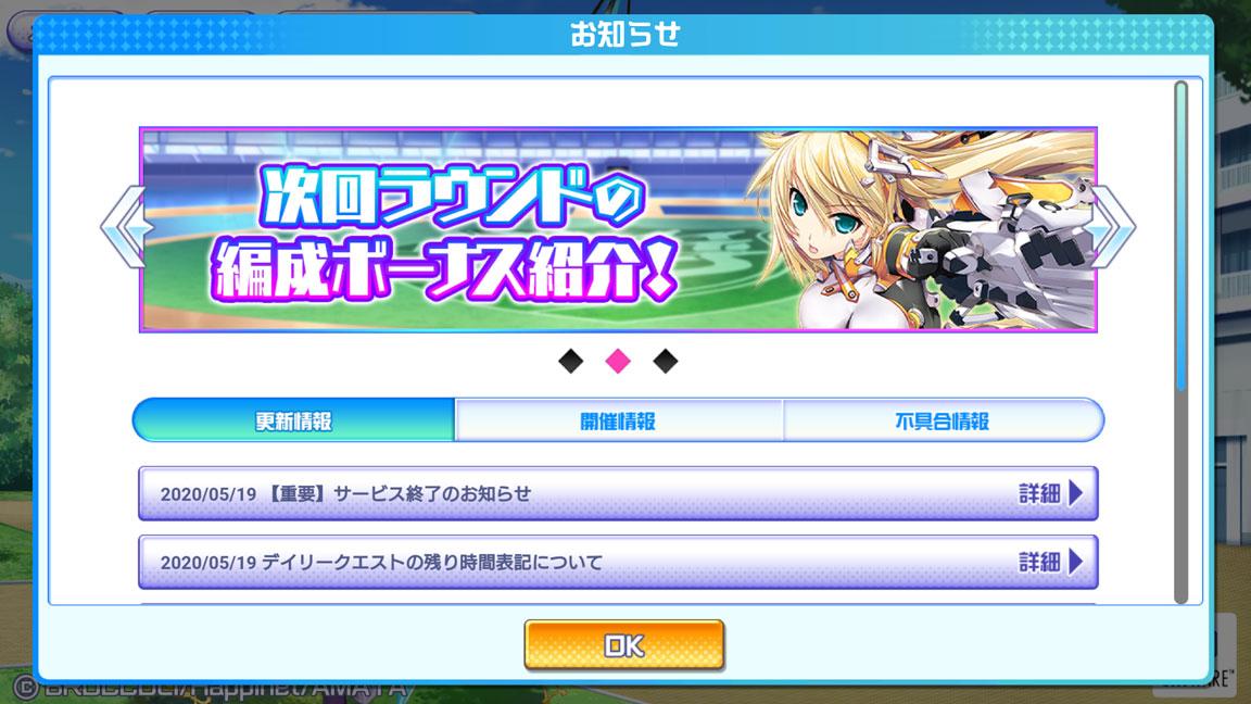 Screenshot_20200523-120828