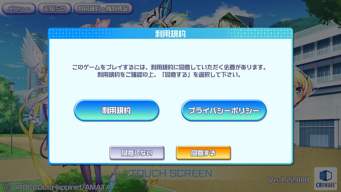 Screenshot_20200523-120847