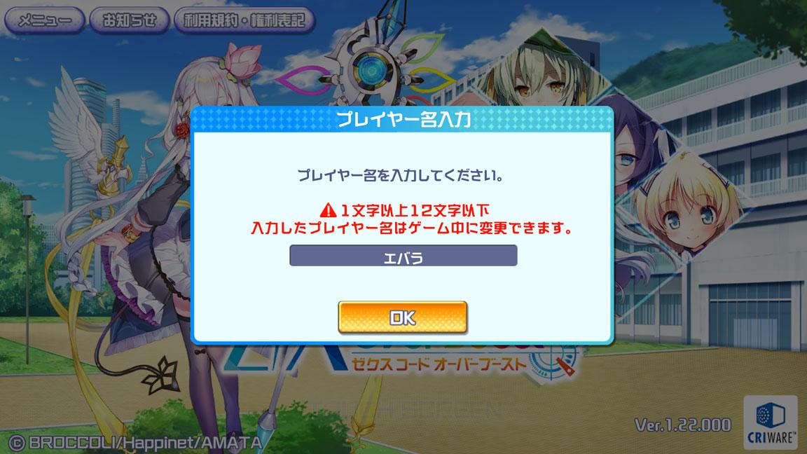 Screenshot_20200523-120913