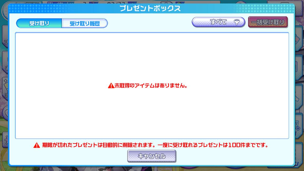 Screenshot_20200523-203139