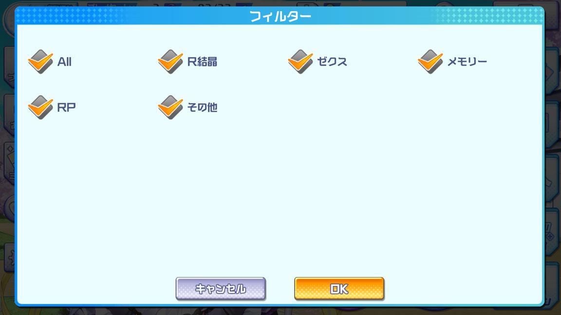 Screenshot_20200523-203144