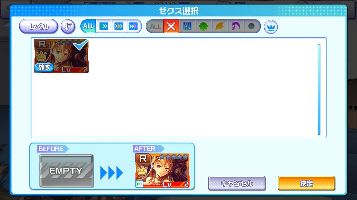 Screenshot_20200523-203331