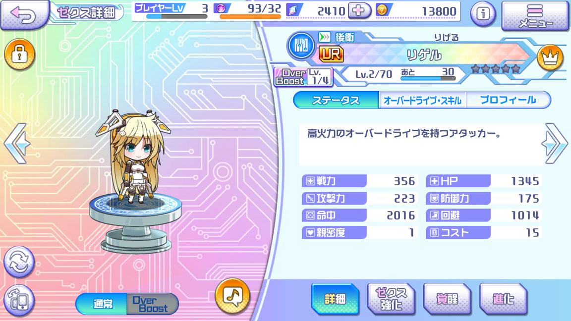 Screenshot_20200523-203433
