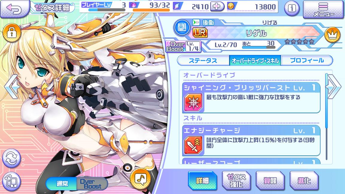 Screenshot_20200523-203441