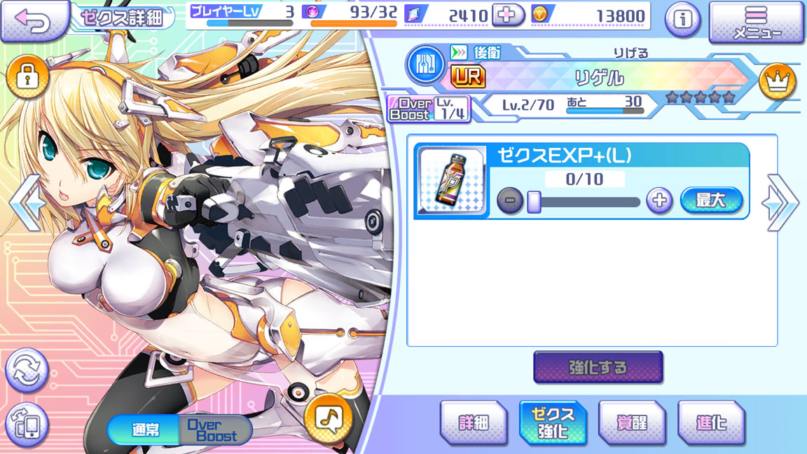 Screenshot_20200523-203449
