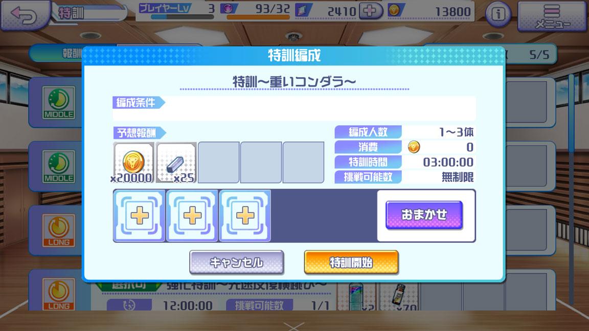 Screenshot_20200523-203739