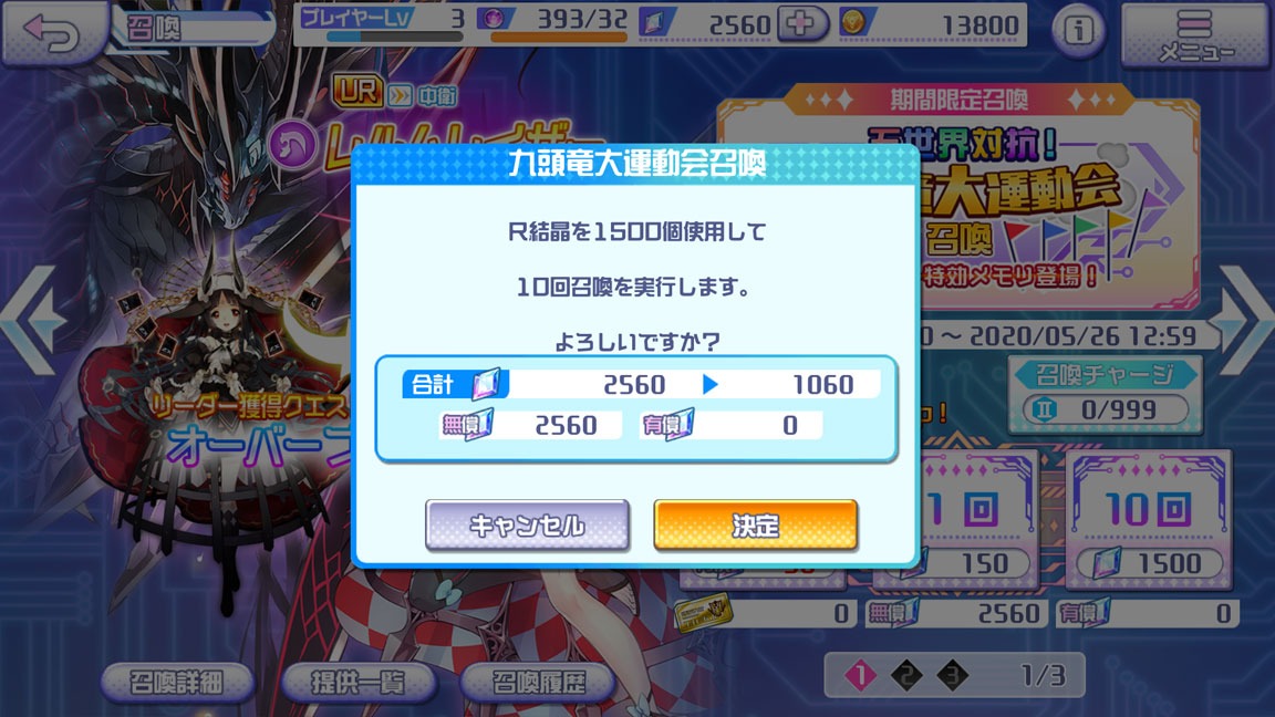 Screenshot_20200523-204208
