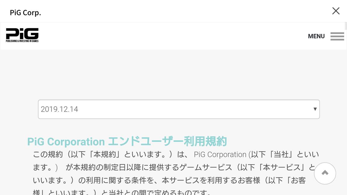 Screenshot_20200525-020825