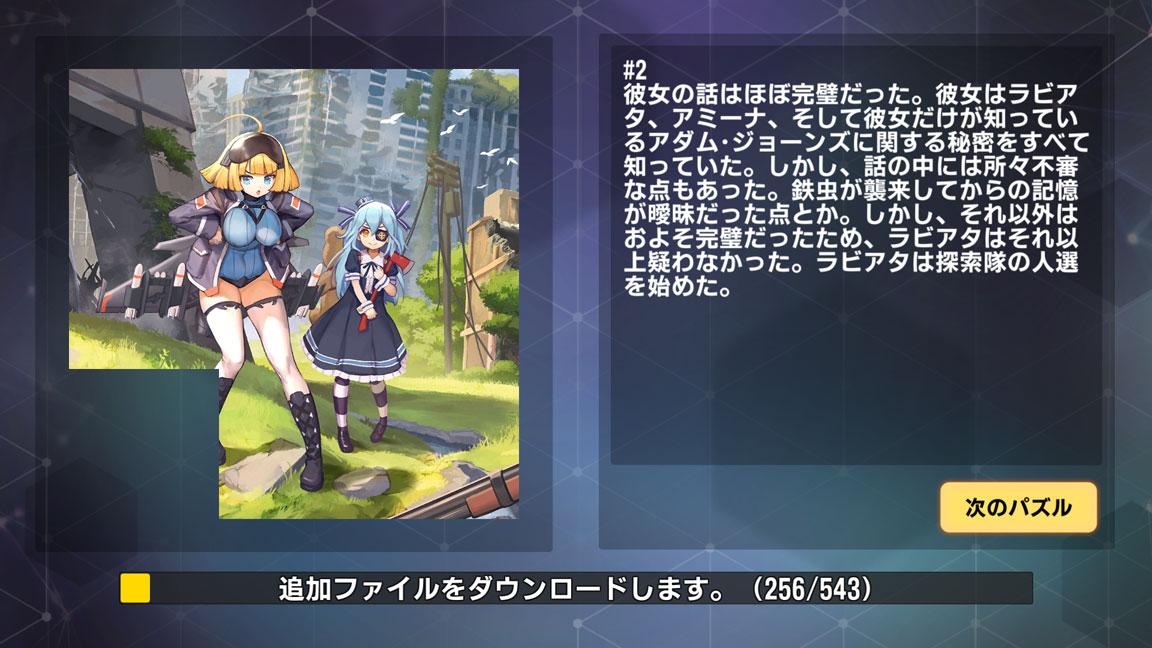 Screenshot_20200525-021126