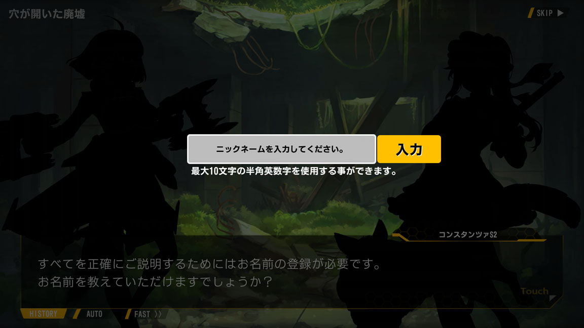 Screenshot_20200525-022018