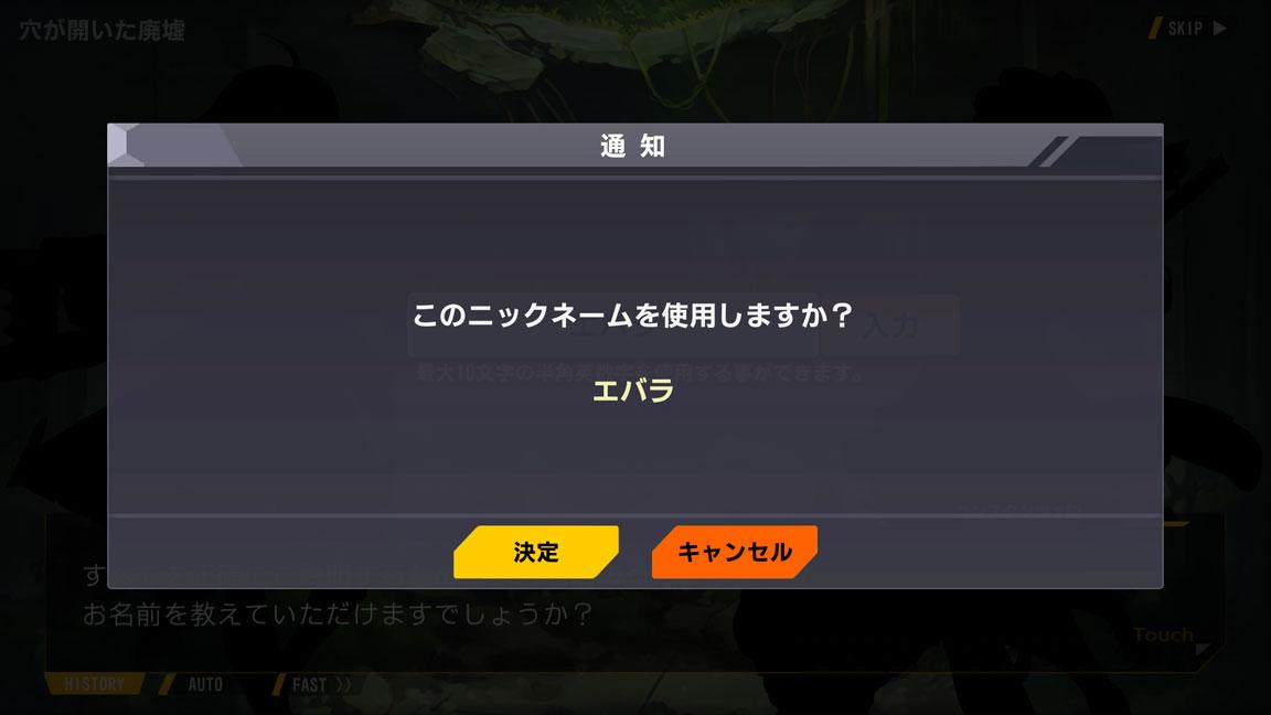 Screenshot_20200525-022024