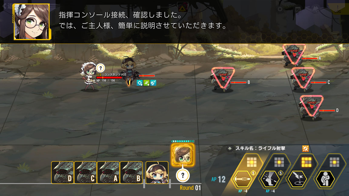 Screenshot_20200525-022131