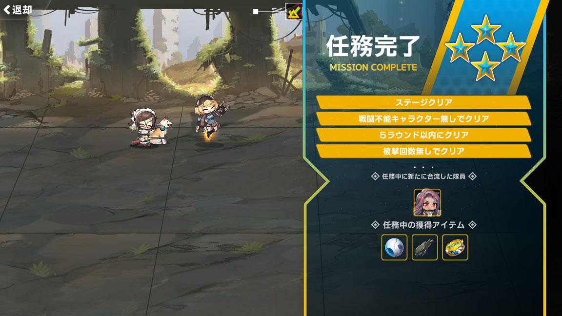 Screenshot_20200525-022234