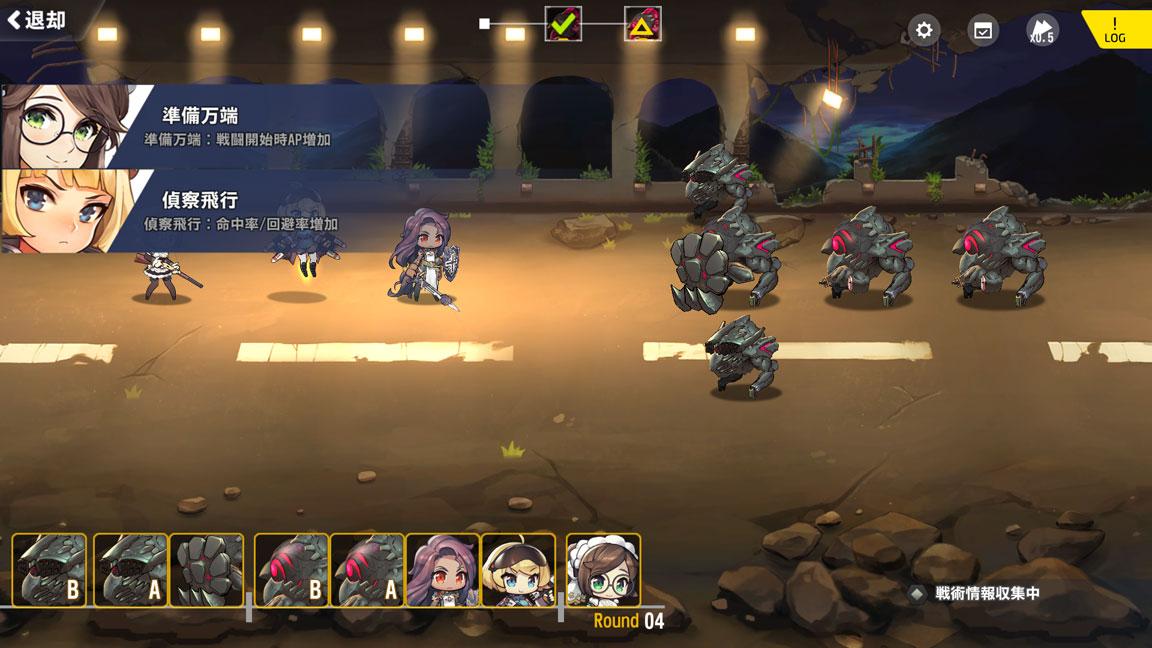 Screenshot_20200525-022912