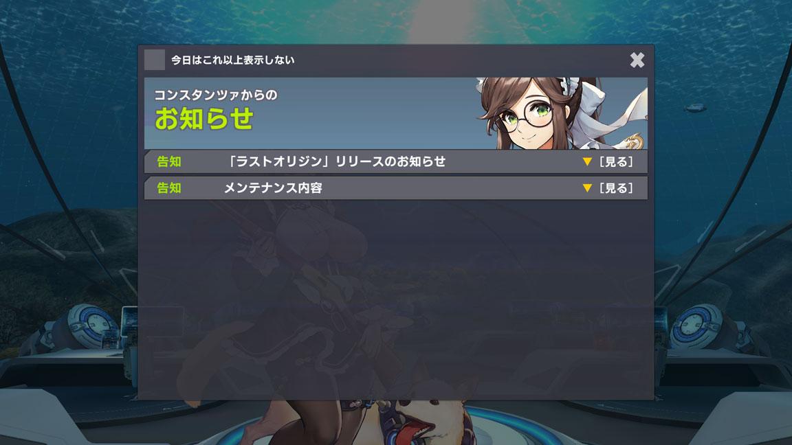 Screenshot_20200525-023431