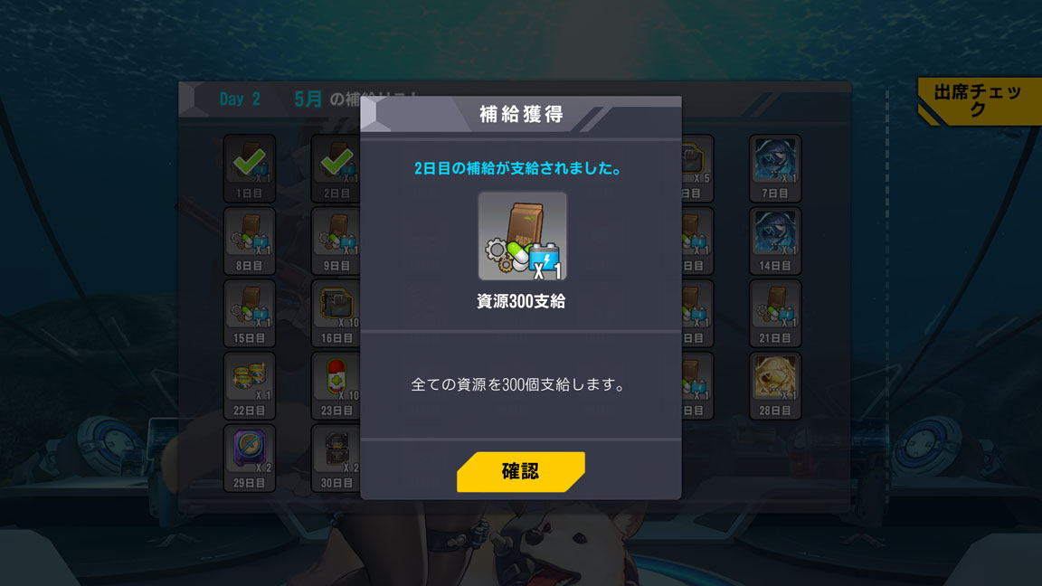 Screenshot_20200525-225917