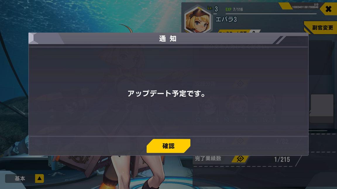 Screenshot_20200525-230008