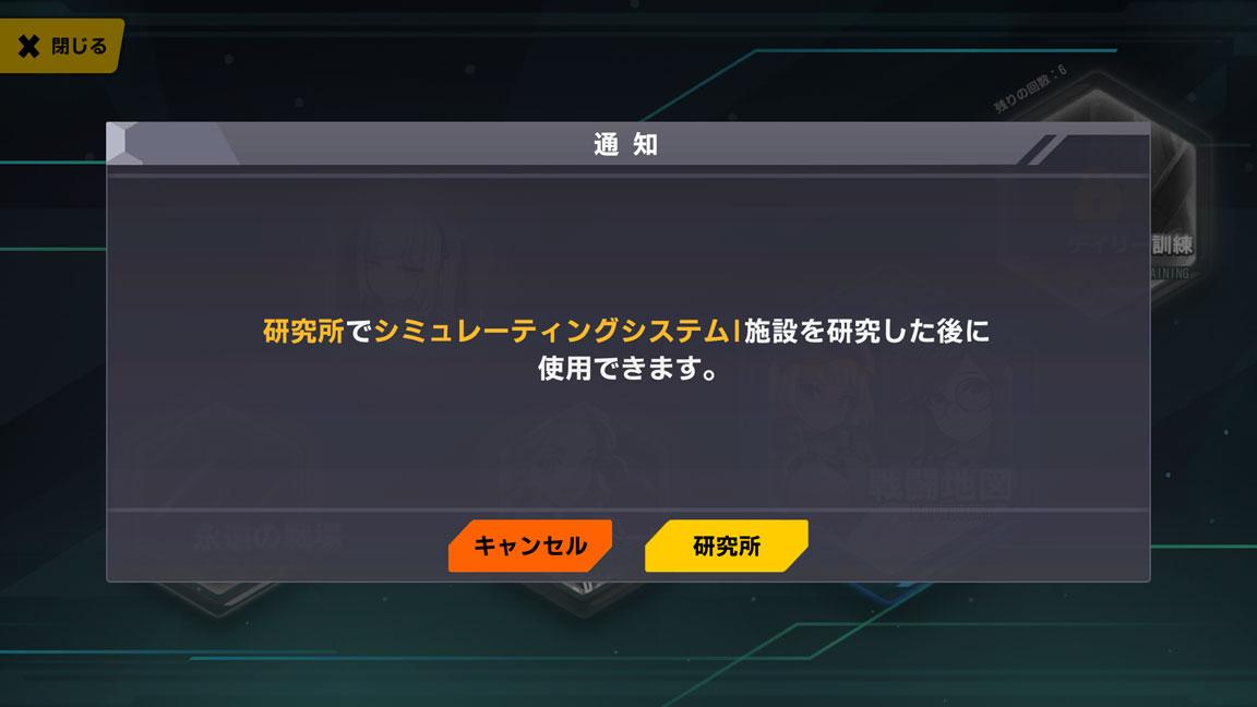 Screenshot_20200525-230028