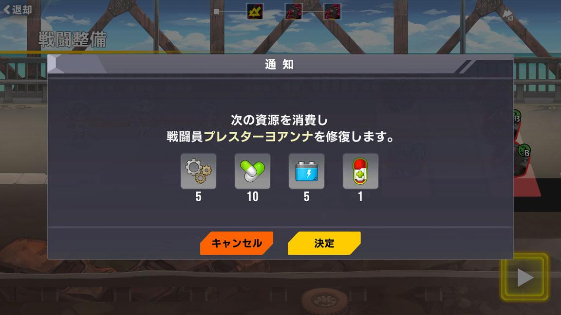 Screenshot_20200525-230802