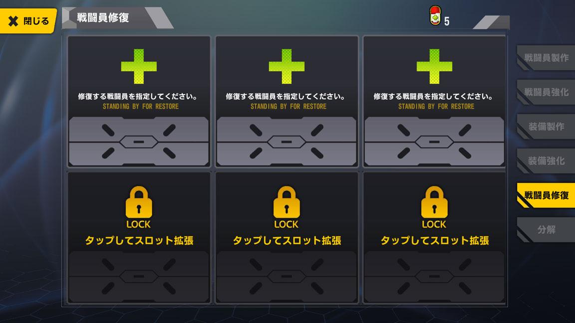 Screenshot_20200525-231157