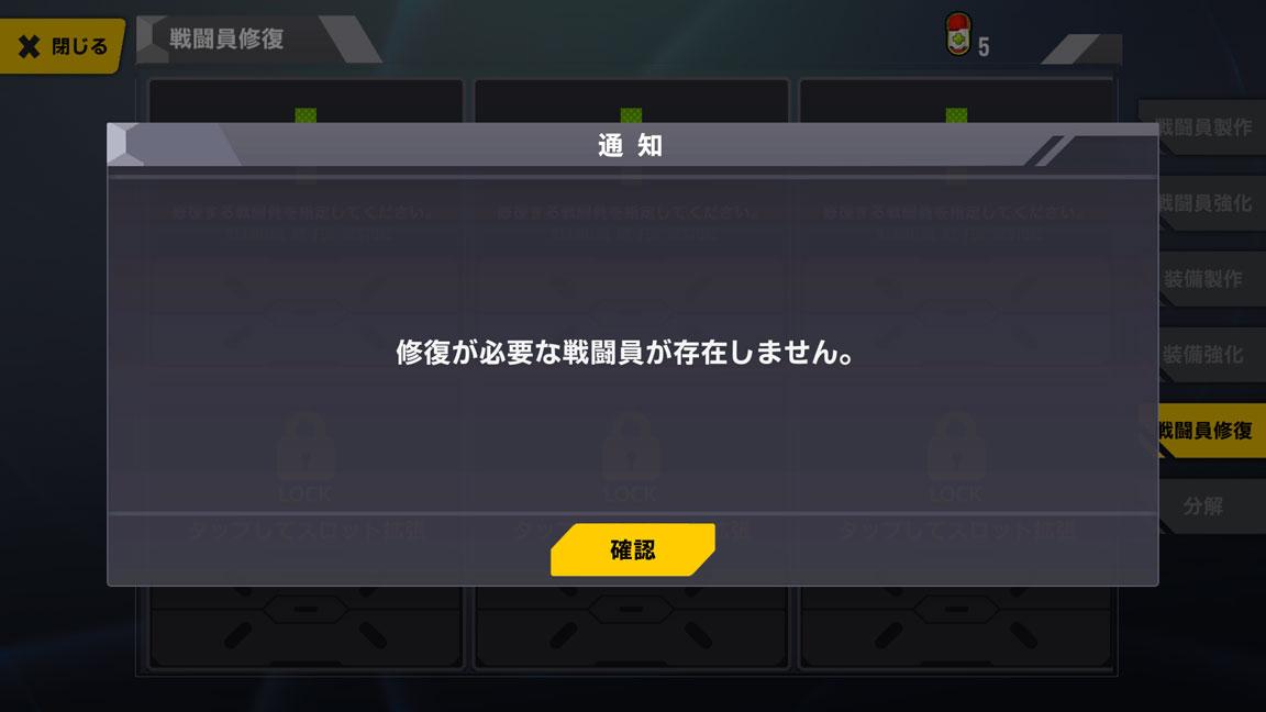 Screenshot_20200525-231201
