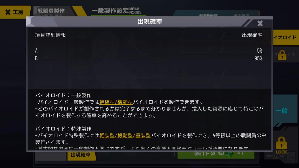 Screenshot_20200525-231218