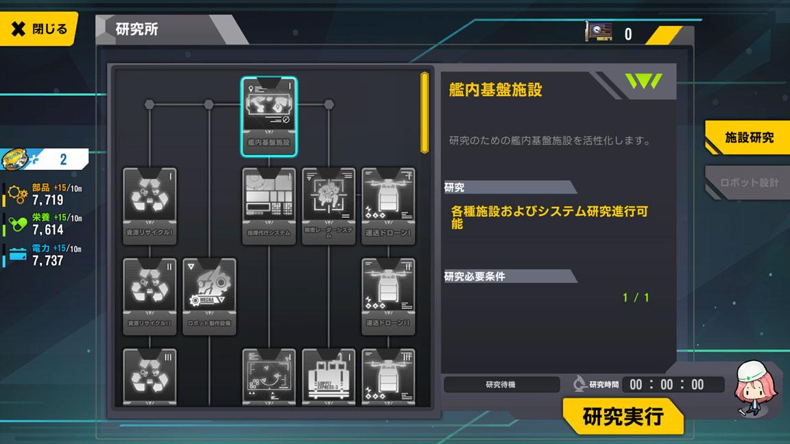 Screenshot_20200525-231300