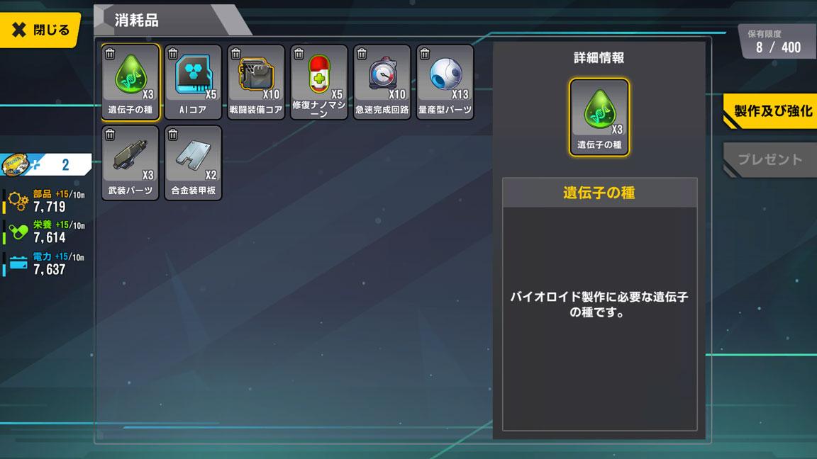 Screenshot_20200525-231407