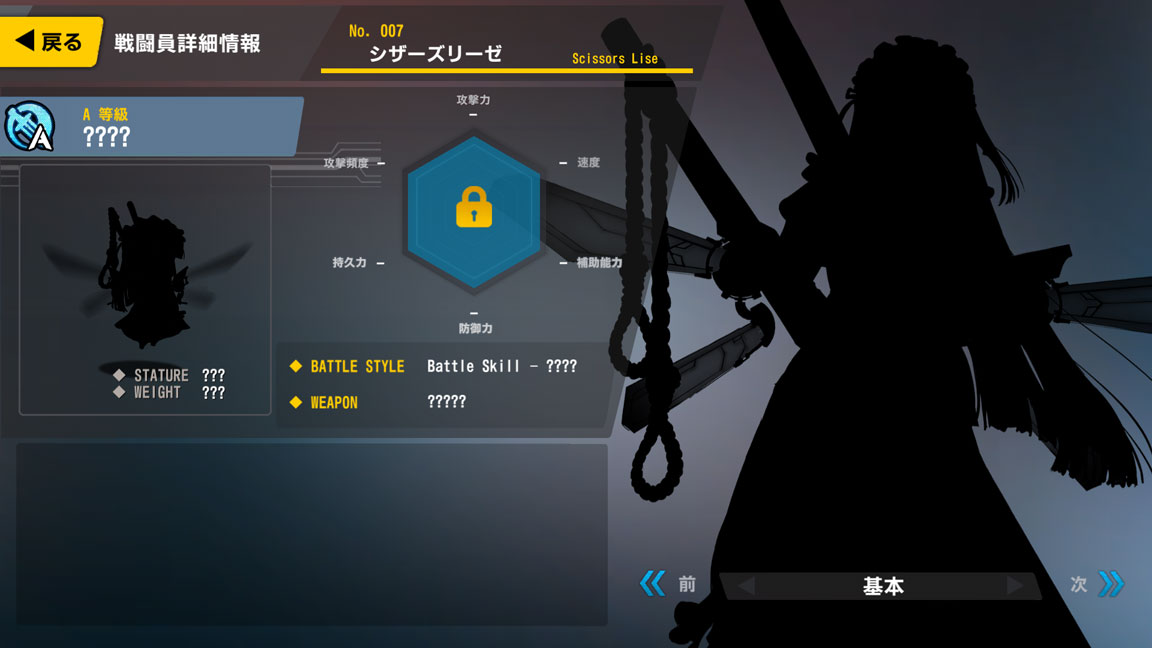 Screenshot_20200525-231421