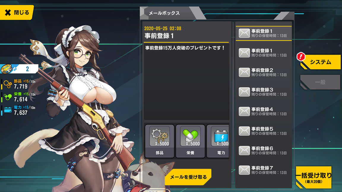 Screenshot_20200525-231546